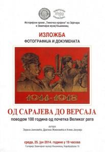 01.plakat izlozbe