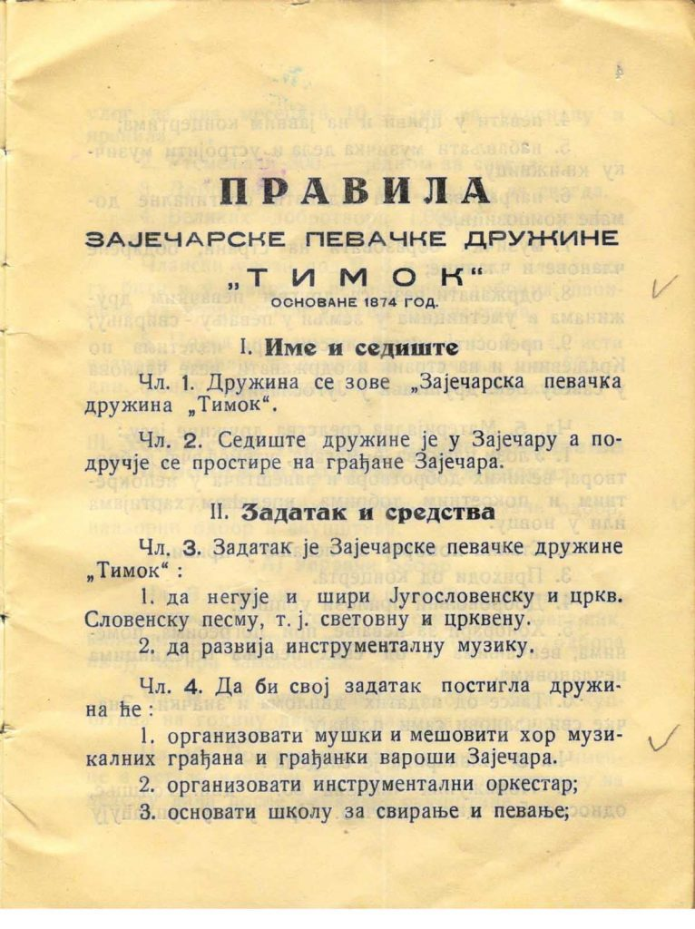 4. pravila pevacke druzine 2